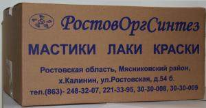 Мастика МБ-50, МБ-70Брянск