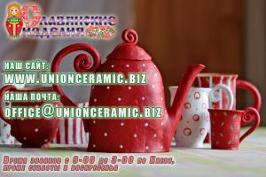 От производителя керамика о... в городеЛипецк