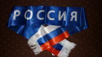 легкий шарф РОССИЯ