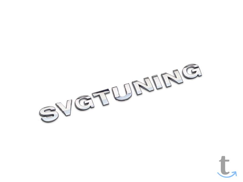 Эмблема SVGTuning для тюнинга авто