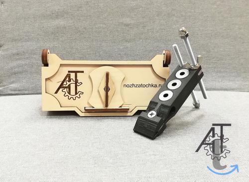 Точилка для заточки ножей АСТ-Костыль