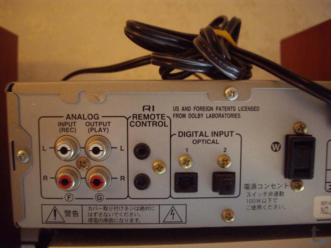 MD -мини-дисковая  дека   Onkyo MD-105X