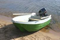 Моторно-гребная лодка Шарк-255