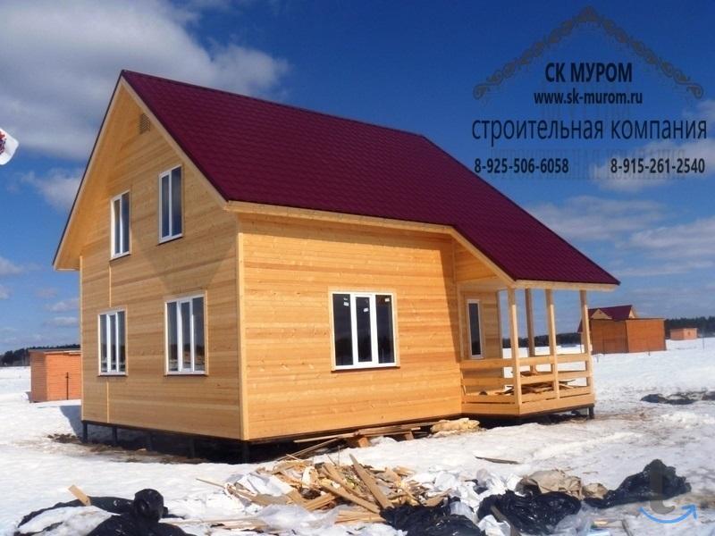 Каркасный дом. Строительство