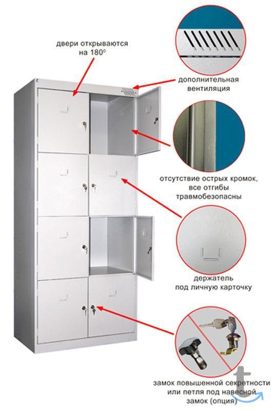 Шкаф металлический для хранения ...