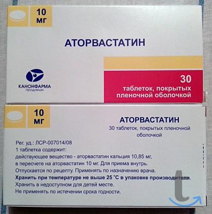 Аторвастатин 70 таблеток по 10 мг
