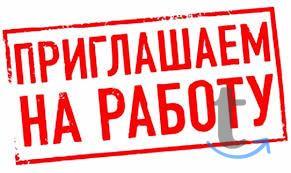 Объявление: Станочник широкого.. - Борисоглебск