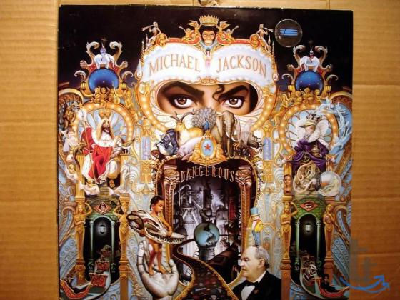 Объявление: Michael Jackson.. - Санкт-Петербург