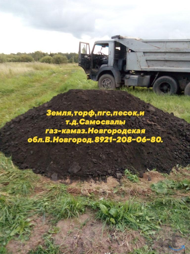 Земля торф песок щебень пгс отсе...
