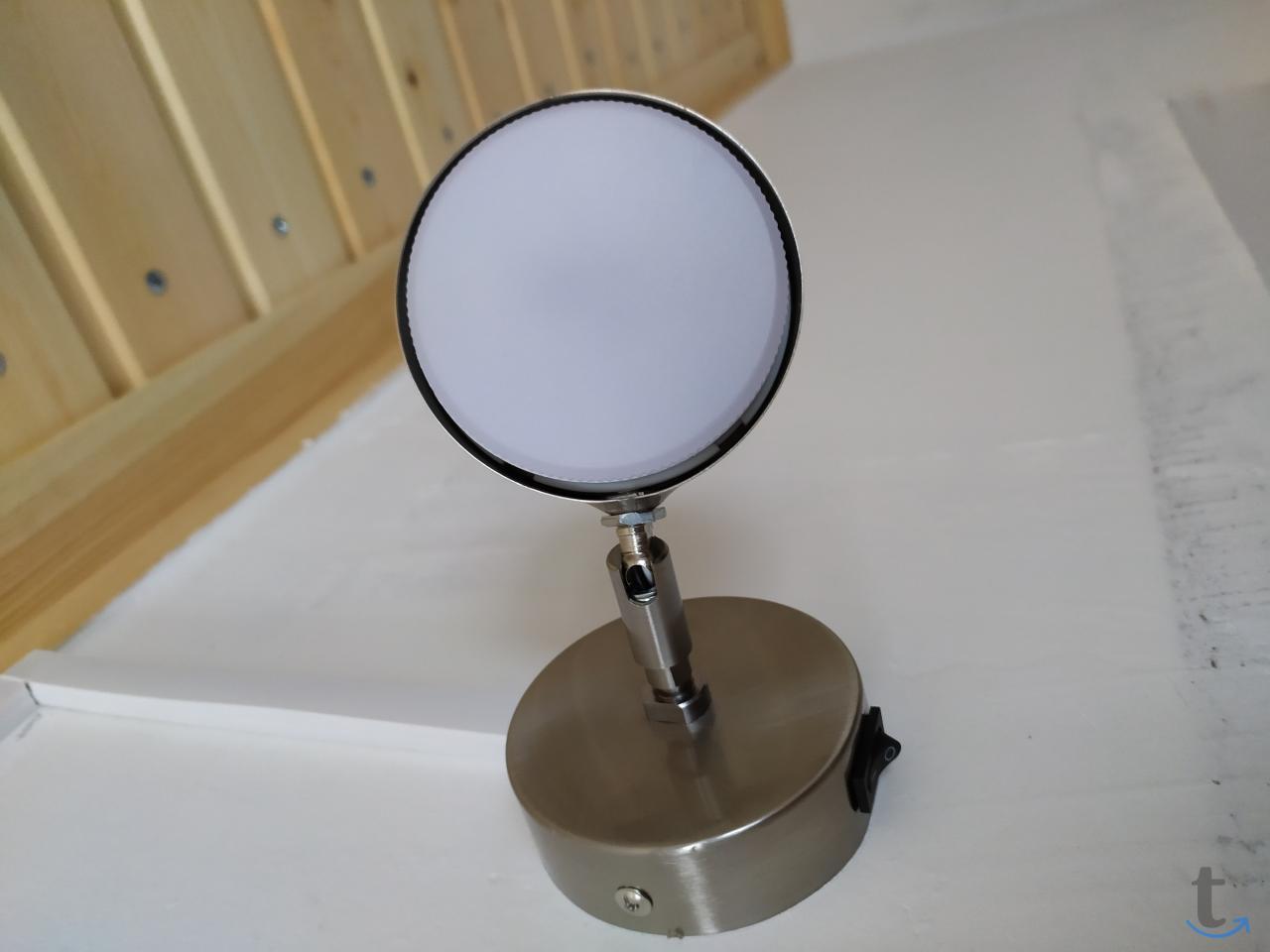 Поворотный светильник нового пок...
