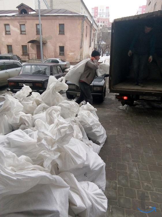 Вывоз мусора. Утилизация старой ...