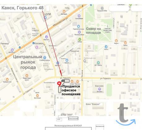 В центре Канска продам торгово-офисное помещ 74 кв
