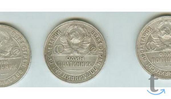 Дешево продаю старинные серебреные монеты