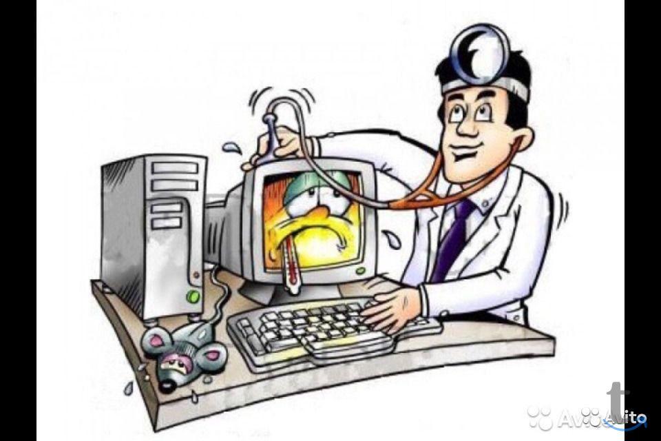 Ежедневно компьютерный доктор пр...