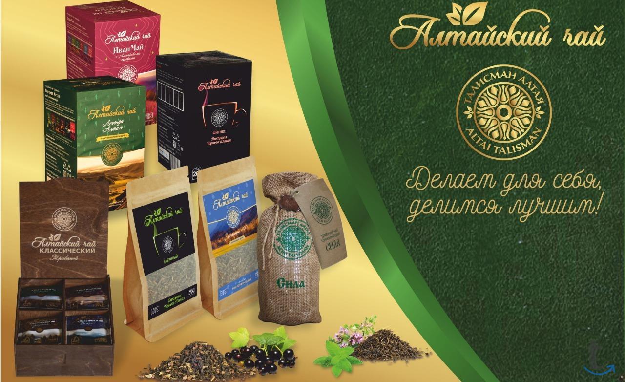Элитный Алтайский чай