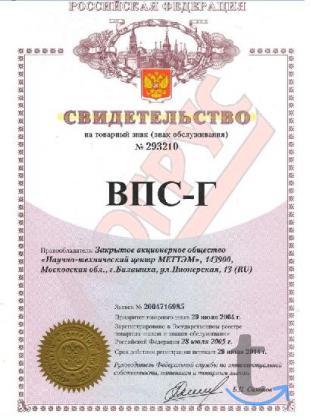 Объявление: Карбамидоформал.. - Ленинский