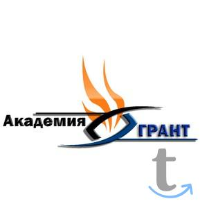 Профессиональные курсы массажа в Екатеринбурге