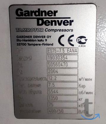 Компрессор винтовой Gardner Denver ES 75 - 7,5 EANA