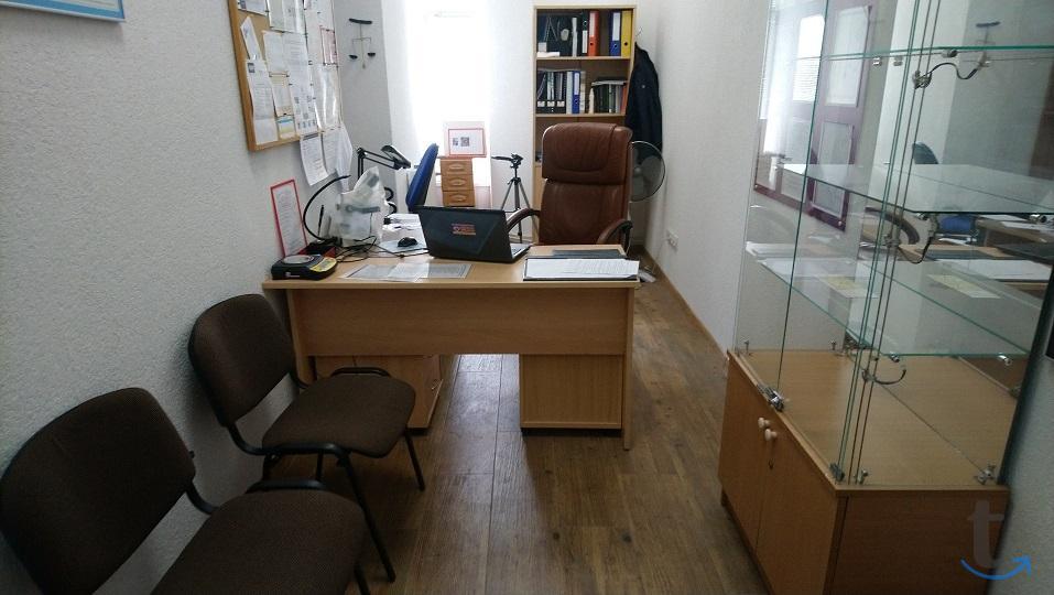 Небольшой офис для двоих