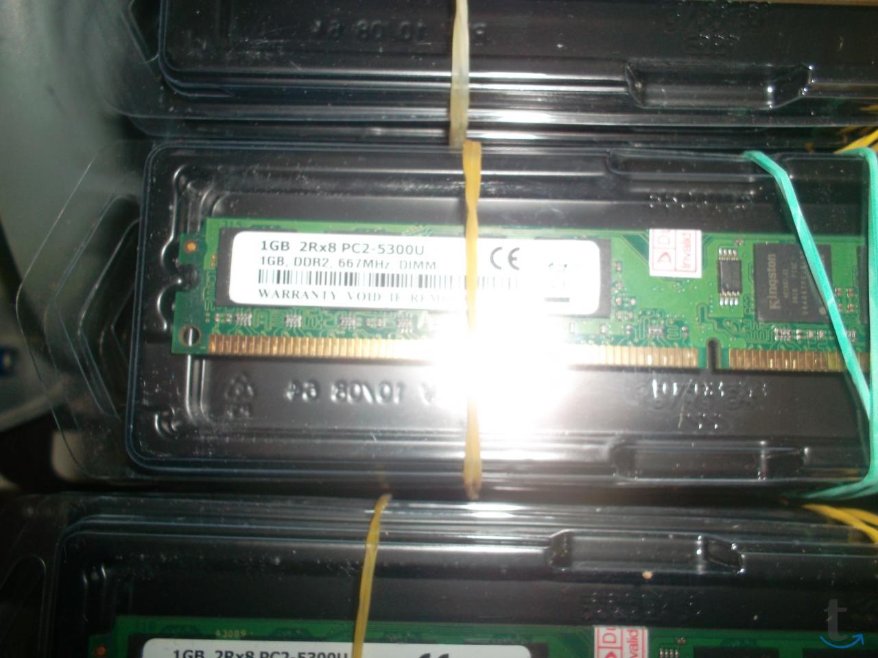 Оперативная память DDR 1,2,3,4 б...