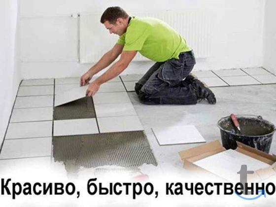 Услуги плиточника отделочника в ...