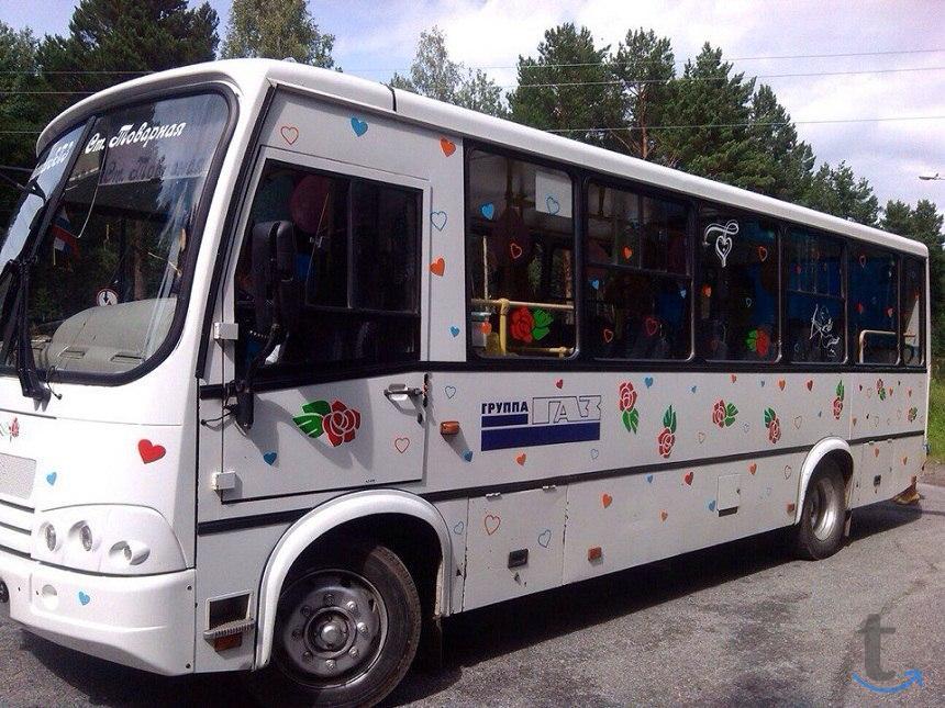 Микро автобусы