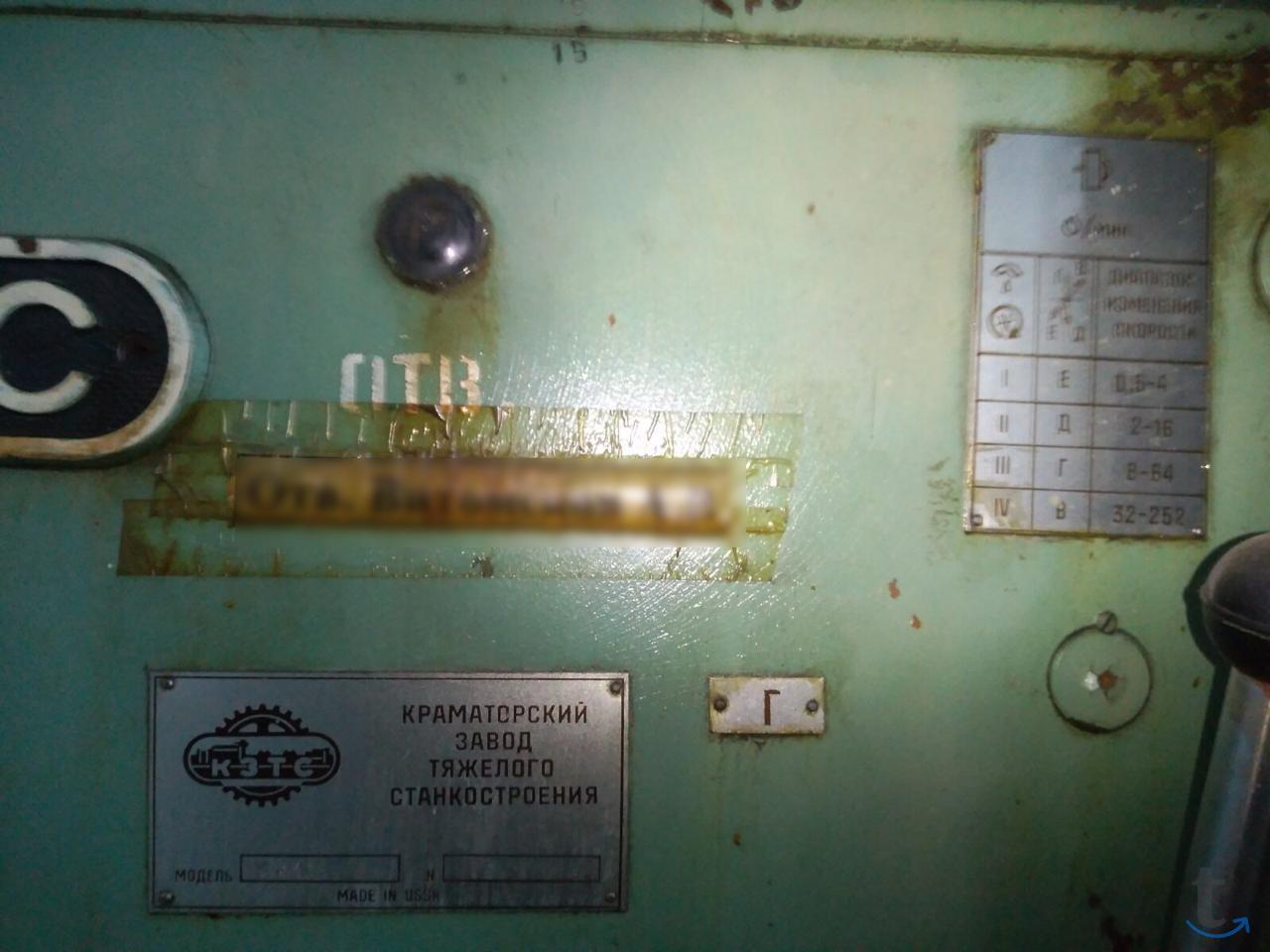 тяжелый токарный станок 1а670