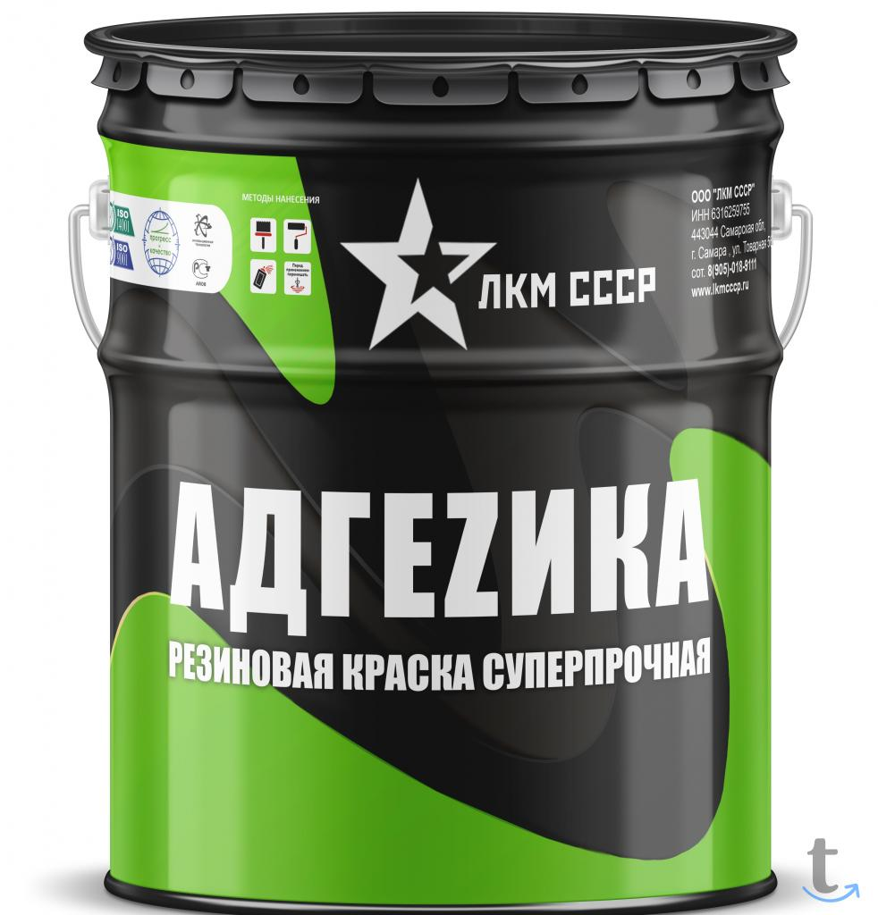 Купить резиновую краску по бетону в ставрополе фибробетон до