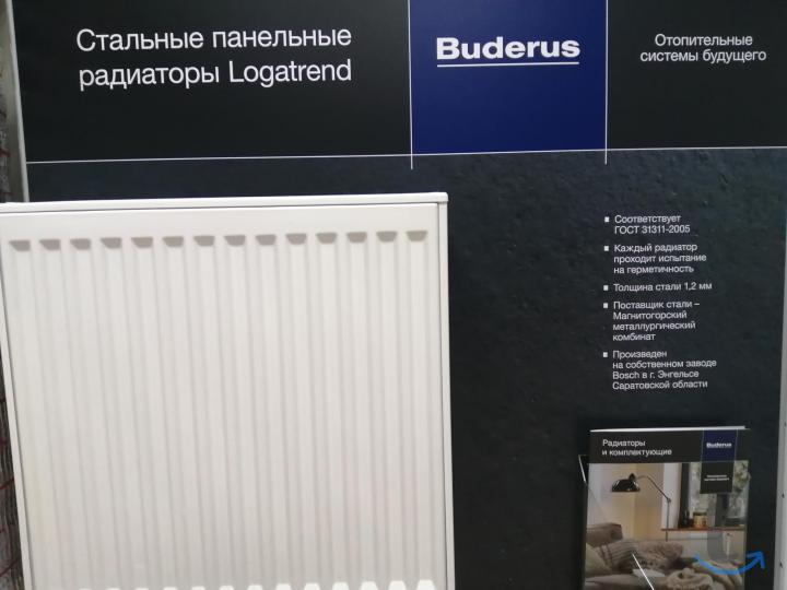 Радиатор Buderus K-Profil 22/500...
