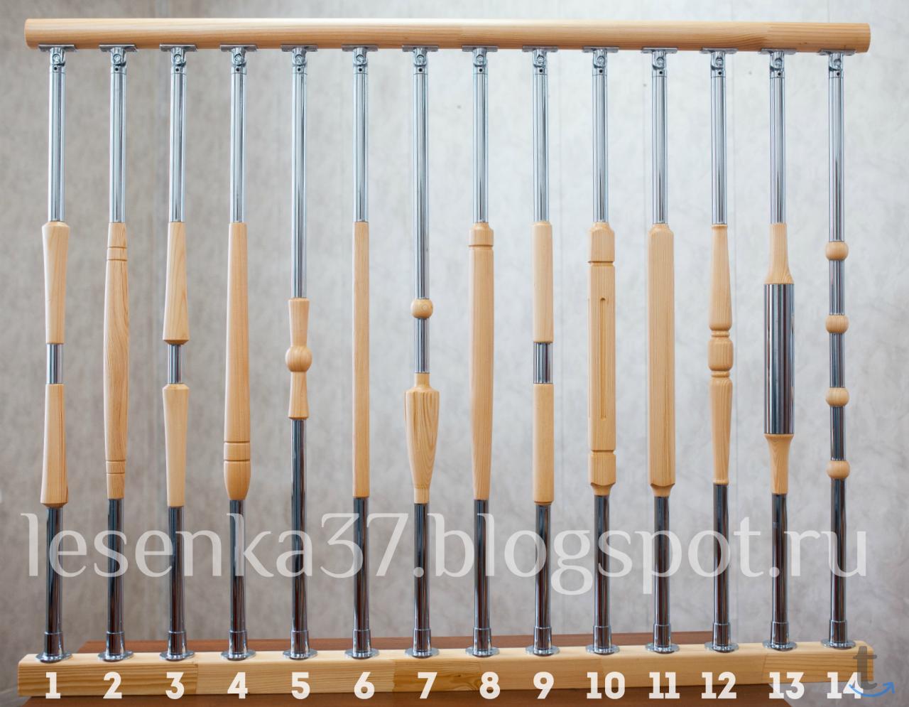 Деревянные балясины для лестниц ...