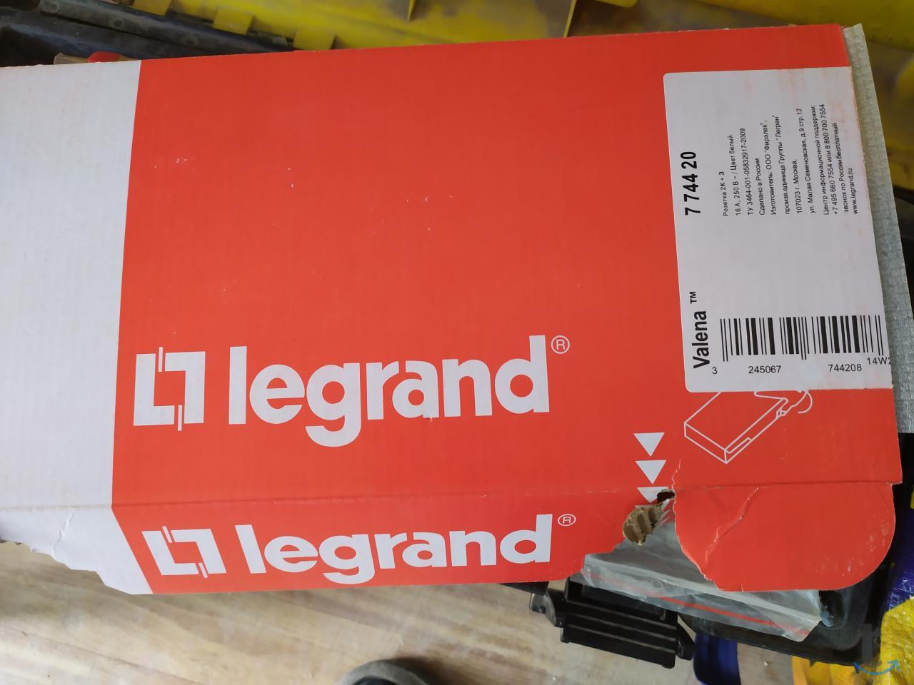 Розетки выключатели фирмы Legran...