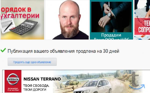 Объявление: Настройка интернет.. - Москва