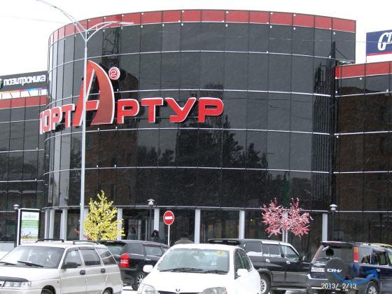 Канск ТЦ ПортАртур продается пом...