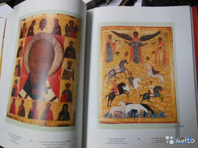 Иконопись Древнерусская - Алпато...