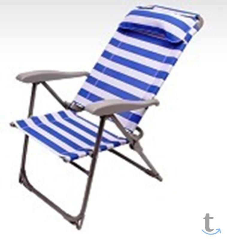 Шезлонг -лежак для отдыха , дома...