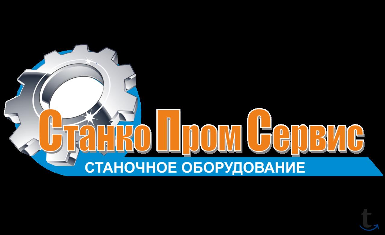 Шпиндель 6Р83, 6М83 в Челябинске