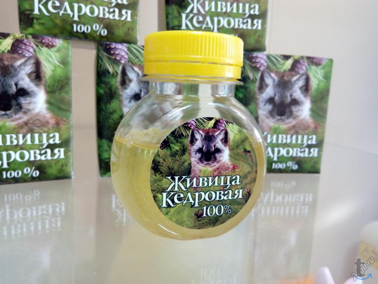 Живица Кедровая 100%. Не разведе...