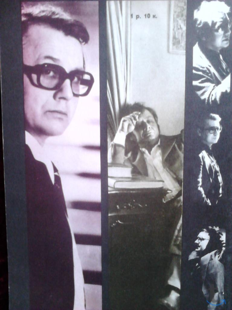 Книга, буклет об Олеге Павловиче...