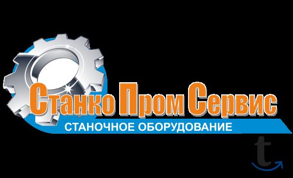 Объявление: Шпиндель 6Р83, .. - Челябинск