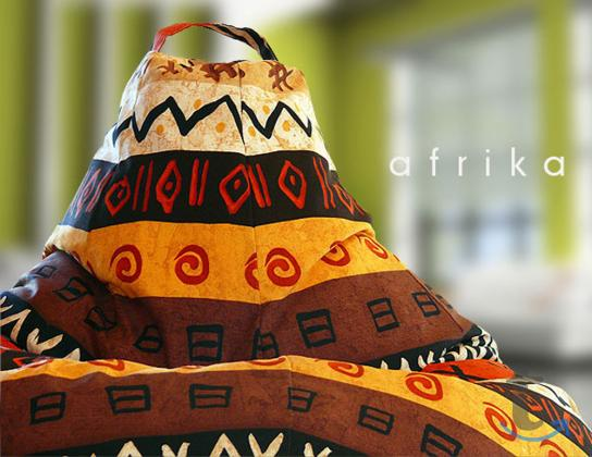 "Кресло классик ""Африка"""