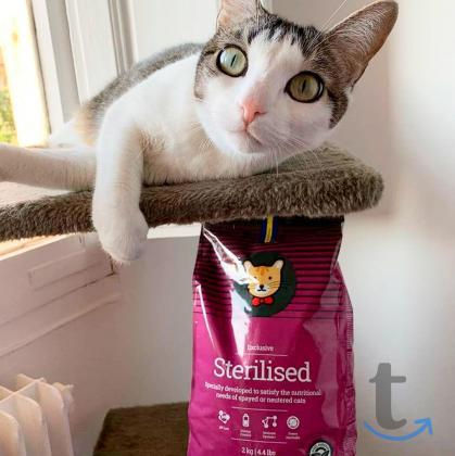 Корм для стерилизованных кошек H...