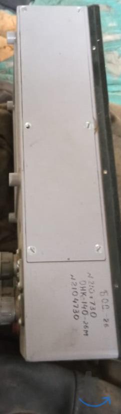 Онк-140 прибор безопасности для ...