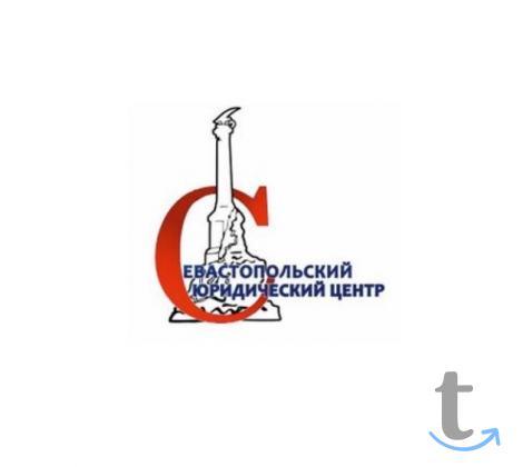 Объявление: Топографическая.. - Севастополь