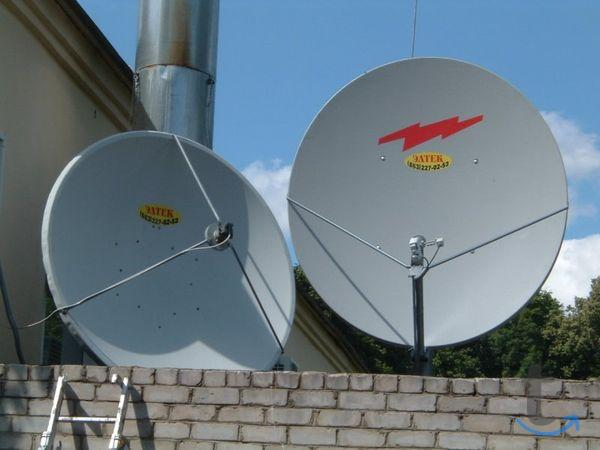 Спутниковое и эфирное цифровое т...