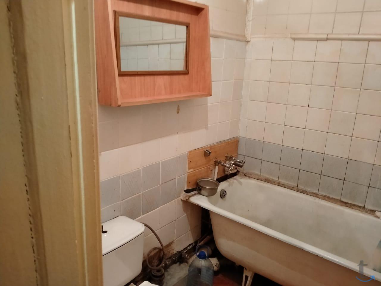 Однакомнатная квартира в Дубне