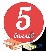 Объявление: Дипломы, курсов.. - Москва
