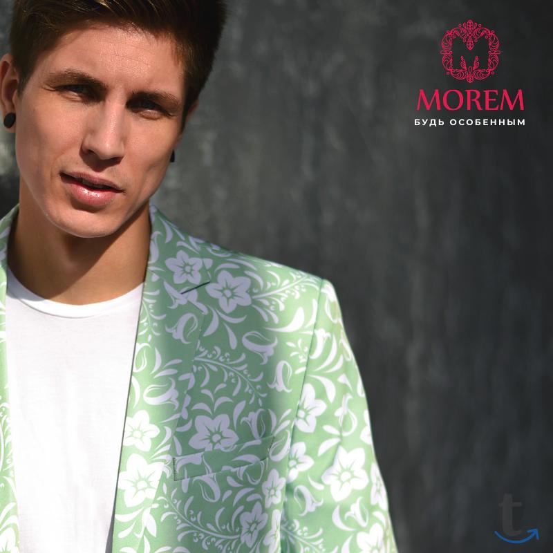Бренд «Моrем» – одежда с эмоциям...