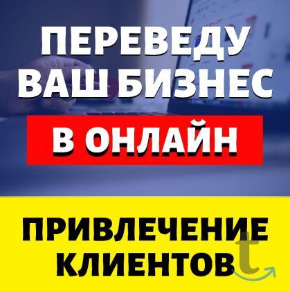 Объявление: Создание сайтов - Краснодар
