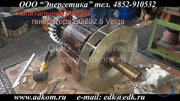 Объявление: ДГУ - продажа, .. - Москва