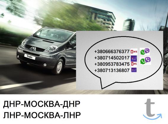 Объявление: Заказать Москва.. - Ногинск